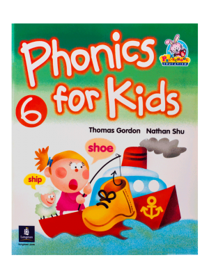 کتاب Phonics-For-Kids-6CD